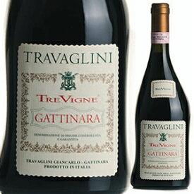 【6本〜送料無料】ガッティナーラ トレ ヴィーニェ 2013 トラヴァリーニ 750ml [赤]Gattinara Tre Vigne Travaglini
