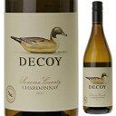 【6本〜送料無料】デコイ シャルドネ 2017 ダックホーン ヴィンヤーズ 750ml [白]Decoy Chardonnay Duckhorn Vinyards…