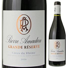 【6本〜送料無料】[4月17日(金)以降発送予定]コート デュ ローヌ グランド レゼルヴ 2016 ピエール アマデュー 750ml [赤]Cotes Du Rhone Grande Reserve Rouge Pierre Amadieu