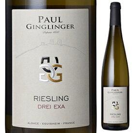【6本〜送料無料】アルザス リースリング ドレイ エクサ 2018 ポール ジャングランジェ 750ml [白]Alsace Riesling Drei Exa Paul Ginglinger