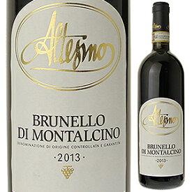 【6本〜送料無料】ブルネッロ ディ モンタルチーノ 2013 アルテジーノ 750ml [赤]Altesino Brunello Di Montalcino Altesino [ブルネロ]