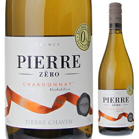 【6本〜送料無料】ピエール ゼロ シャルドネ NV ドメーヌ ピエール シャヴァン 750ml [白]Pierre Zero Chardonnay SARL Domaines Pierre Chavin [ノンアルコールワイン]