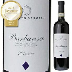 【6本〜送料無料】バルバレスコ リゼルヴァ 2013 ロベルト サロット 750ml [赤]Barbaresco Riserva Roberto Sarotto