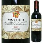【6本〜送料無料】 [375ml]ヴィンサント デル キャンティ クラシコ 2009 フォントディ [ハーフボトル][甘口白]Vinsanto del Chianti Classico Azienda Agricola Fontodi [クラッシコ]