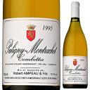 【送料無料】ピュリニー モンラッシェ レ コンベット 1995 ロベール アンポー 750ml [白]Puligny-Montrachet Les Comb…