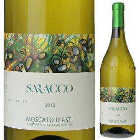 【6本〜送料無料】モスカート ダスティ 2018 サラッコ 750ml [甘口微発泡白]Moscato D'asti Saracco