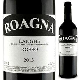 【6本〜送料無料】ランゲ ロッソ 2013 ロアーニャ 750ml [赤]Langhe Rosso Roagna