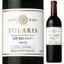 【6本〜送料無料】信州 東山 メルロー 2015 マンズワイン ソラリス 750ml [赤]Shinsyu Higashiyama Merlot Manns Wine…