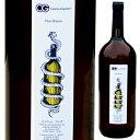 【6本〜送料無料】ヴィーノ ビアンコ(2017年収穫分) (L.2B2017) 2017 カンティーナ ジャルディーノ 1500ml [白] [マグナム・大容量]Vino Bianco Cantina Giardino