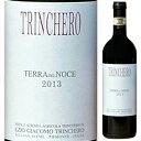 【6本〜送料無料】テッラ ディ ノーチェ 2013 トリンケーロ 750ml [赤]Terra del Noce Trinchero [自然派]