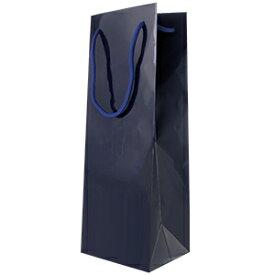 ワイン1本ギフト箱用手提げ紙袋 大 (紙 シコン)