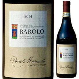 【送料無料】バローロ 2014 バルトーロ マスカレッロ 750ml [赤]Barolo Bartolo Mascarello [バルトロ マスカレッロ]