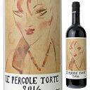 【6本〜送料無料】レ ペルゴーレ トルテ 2016 モンテヴェルティーネ 750ml [赤]Le Pergole Torte Montevertine [モン…