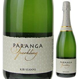 【6本〜送料無料】パランガ スパークリング NV キリ ヤーニ 750ml [発泡白]Paranga Sparkling Kir-Yianni