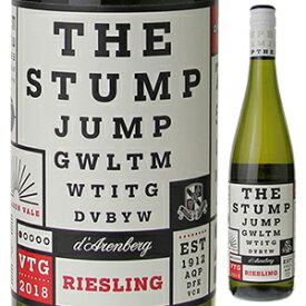 【6本〜送料無料】ザ スタンプジャンプ リースリング 2019 ダーレンベルグ 750ml [白]The Stump Jump Riesling D'arenberg [スクリューキャップ]