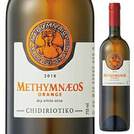 【6本〜送料無料】メシムネオス ドライ オレンジ 2020 メシムネオス 750ml [白]Methymnaeos Orange Dry White Wine
