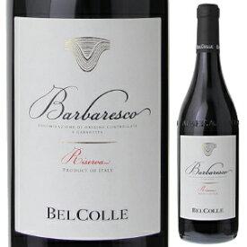 【6本〜送料無料】ベルコッレ バルバレスコ リゼルヴァ 2010 ボジオ 750ml [赤]Belcolle Barbaresco Riserva Bosio