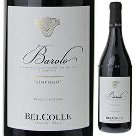 【6本〜送料無料】ベルコッレ バローロ 2014 ボジオ 750ml [赤]Belcolle Barolo Bosio