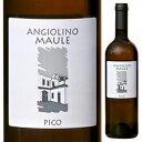 【6本〜送料無料】ピーコ 2017 ラ ビアンカーラ 750ml [白]Pico La Biancara (Angiolino Maule) [自然派][アンジョリーノ マウレ][無添加]