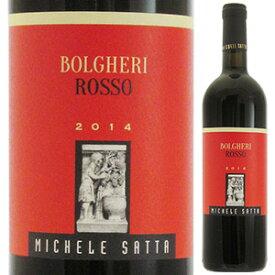 【6本〜送料無料】ボルゲリ ロッソ 2014 ミケーレ サッタ 750ml [赤]Bolgheri Rosso Michele Satta