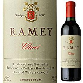 【6本〜送料無料】 [375ml]クラレット ノース コースト 2017 レイミー 375ml [赤] [ハーフボトル]Claret North Coast Ramey