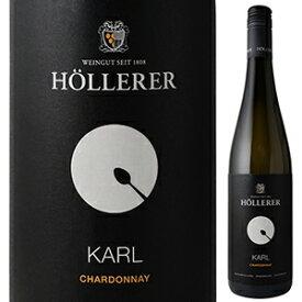 【6本〜送料無料】カール シャルドネ 2017 ヴァイングート アロイス ヘレラー 750ml [白]Karl Chardonnay Weingut Alois Hollerer