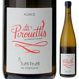 【6本〜送料無料】トゥッティ フルッティ ド ステファン 2016 レ ヴァン ピルエット 750ml [白]Tutti Frutti de Stephane Les Vins Pirouettes