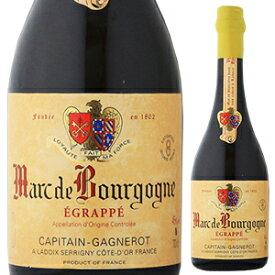 【6本〜送料無料】マール ド ブルゴーニュ エグラップ NV ドメーヌ キャピタン ガニュロ 700ml [マール]Marc De Bourgogne Domaine Capitain Gagnerot