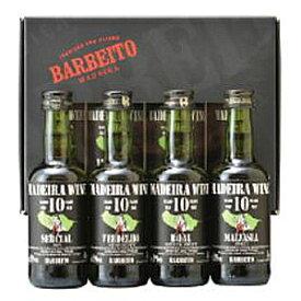 【6本〜送料無料】[3月12日(金)以降発送予定]白品種10年ミニボトル4種セット NV ヴィニョス バーベイト 200ml [マデイラ]10 Years Old White Grape Varieties 4 Mini Bottles Vinhos Barbeito