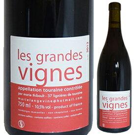 【6本〜送料無料】レ グラン ヴィーニュ 2013 マリー チボー 750ml [赤]Les Grandes Vignes Marie Thibault [自然派]