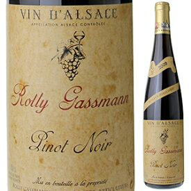 【6本〜送料無料】ピノノワール レゼルヴ ミレシム 2009 ドメーヌ ローリー ガスマン 750ml [赤]Pinot Noir R serve Mill sime Domaine Rolly-Gassmann