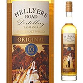 【6本〜送料無料】[6月18日(金)以降発送予定]ヘリヤーズ ロードディスティラリ オリジナルシングルモルト 10年 700ml [ウイスキー] Hellyers Road Distillery Original Single Malt 10Y