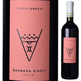 【6本〜送料無料】バルベーラ ダスティ 2020 テッレ エ ボルギ 750ml [赤]Barbera d'Asti Terre e Borghi