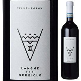 【6本〜送料無料】ランゲ ネッビオーロ 2019 テッレ エ ボルギ 750ml [赤]Langhe Nebbiolo Terre e Borghi