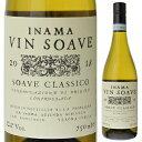 【6本〜送料無料】ヴィン ソアーヴェ ソアーヴェ クラシコ 2018 イナマ 750ml [白]Vin Soave Soave Classico Inama […