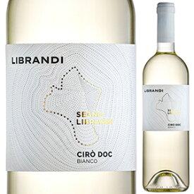 【6本〜送料無料】チロ ビアンコ 2020 リブランディ 750ml [白]Ciro Bianco Librandi [サクラアワード2019 ゴールド]