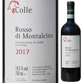 【6本〜送料無料】ロッソ ディ モンタルチーノ 2015 イル コッレ 750ml [赤]Rosso Di Montalcino Il Colle [自然派]