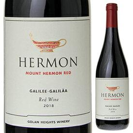 【6本〜送料無料】マウント ヘルモン レッド 2020 ゴラン ハイツ ワイナリー 750ml [赤]Mount Hermon Red Golan Heights Winery