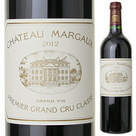 【送料無料】シャトー マルゴー 2012 750ml [赤]Chateau Margaux