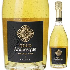 【6本〜送料無料】ゴールド アラベスク ゼロ NV ドメーヌ ピエール シャヴァン 750ml [発泡白]Gold Arabesque Zero Sarl Domaines Pierre Chavin [ノンアルコールワイン]