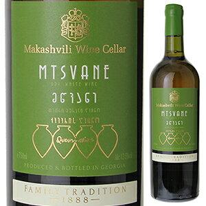 【6本〜送料無料】マカシヴィリ ワイン セラー ムツヴァネ 2018 ヴァジアニ カンパニー 750ml [白]Makashivili Wine Cellar Mtsvane Vaziani Company