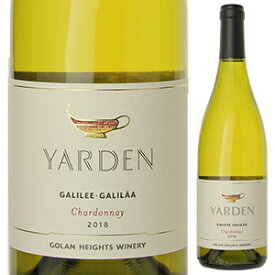 【6本〜送料無料】ヤルデン シャルドネ 2018 ゴラン ハイツ ワイナリー 750ml [白]Yarden Chardonnay Golan Heights Winery