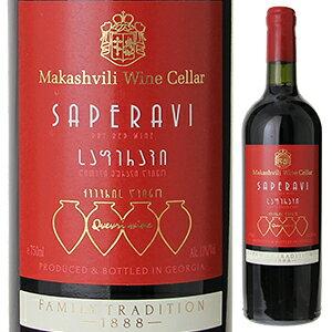 【6本〜送料無料】マカシヴィリ ワイン セラー サペラヴィ 2015 ヴァジアニ カンパニー 750ml [赤]Makashivili Wine Cellar Saperavi Vaziani Company