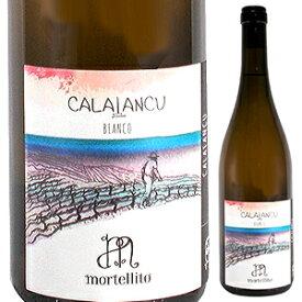 【6本〜送料無料】カライアンク ビアンコ 2020 イル モルテッリート 750ml [白]Calaiancu Bianco Il Mortellito