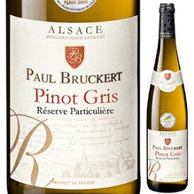 【6本〜送料無料】ピノ グリ レゼルヴ パルティキュリエール 2018 ポール ブルケール 750ml [白]Pinot Gris Reserve Particuliere Paul Bruckert