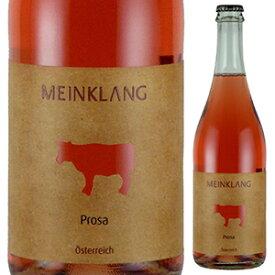 【6本〜送料無料】プローザ フリッツァンテ ロゼ 2020 マインクラング 750ml [微発泡ロゼ]Prosa Frizzante Rose Meinklang [自然派]