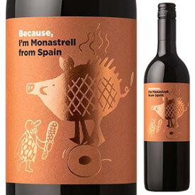 【6本〜送料無料】アイム モナストレル フロム スペイン NV ビコーズ 750ml [赤]I'm Monastrell From Spain Because
