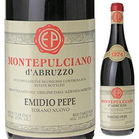 【送料無料】[10月22日(金)以降発送予定]モンテプルチアーノ ダブルッツォ 1974 エミディオ ペペ 750ml [赤]Montepulciano d'Abruzzo Emidio Pepe [オールドヴィンテージ ][蔵出し][モンテプルチャーノ]