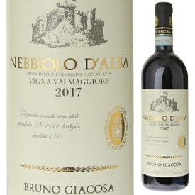 【6本〜送料無料】ネッビオーロ ダルバ ヴァルマッジョーレ 2017 ブルーノ ジャコーザ 750ml [赤]Nebbiolo D'alba Valmaggiore Bruno Giacosa