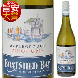 【6本〜送料無料】マールボロ ピノ グリ 2020 ボートシェッド ベイ 750ml [白]Marlborough Pinot Gris Boatshed Bay [サステーナブル農法][スクリューキャップ][旨安大賞2020]